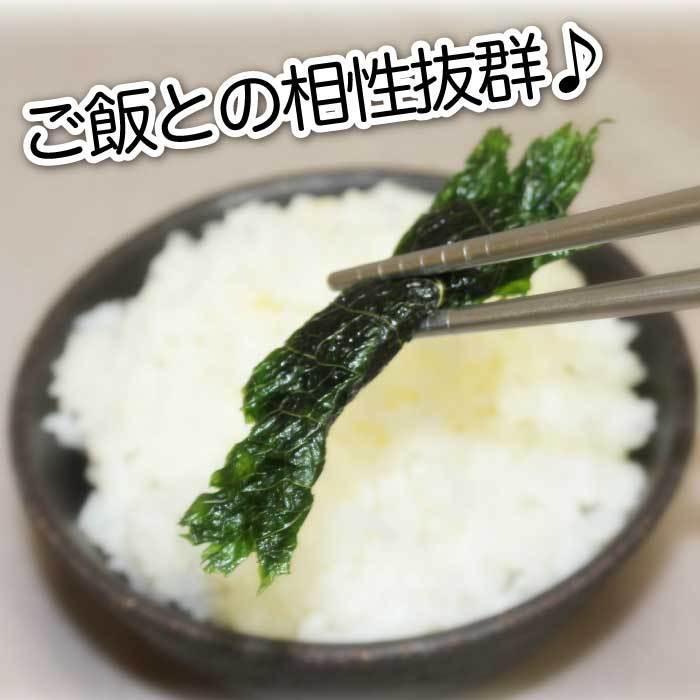 みそしそ巻(えごま) 12本入×2袋  トクプラ商品 食品 倍々ストア 倍倍ストア ポイント消化 得トク2weeks nishino-ya 09