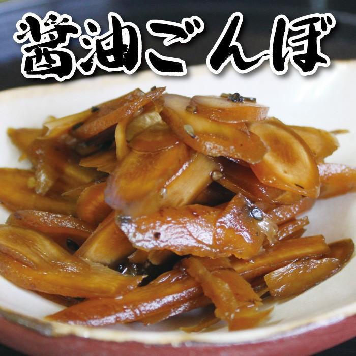 ごぼう漬け 3袋セット(醤油、味噌) ペイペイ ポイント消化 食品 得トク2weeks ご飯のお供 お取り寄せグルメ セール 2021|nishino-ya|02