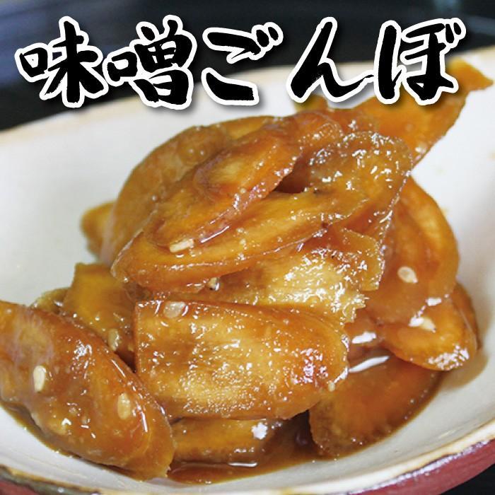 ごぼう漬け 3袋セット(醤油、味噌) ペイペイ ポイント消化 食品 得トク2weeks ご飯のお供 お取り寄せグルメ セール 2021|nishino-ya|03