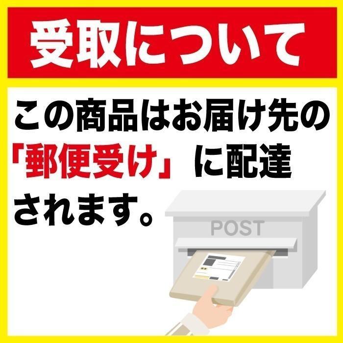 ごぼう漬け 3袋セット(醤油、味噌) ペイペイ ポイント消化 食品 得トク2weeks ご飯のお供 お取り寄せグルメ セール 2021|nishino-ya|06