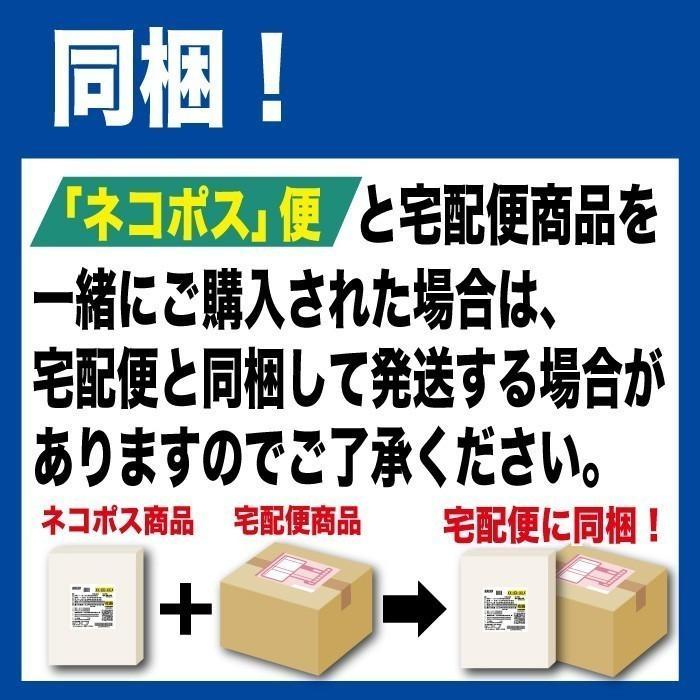 ごぼう漬け 3袋セット(醤油、味噌) ペイペイ ポイント消化 食品 得トク2weeks ご飯のお供 お取り寄せグルメ セール 2021|nishino-ya|09