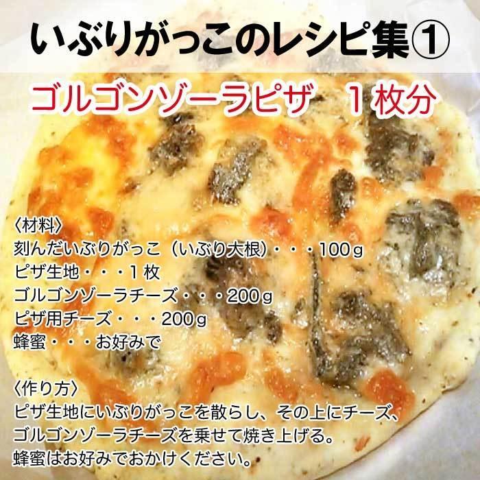 秋田食産 いぶりがっこ ハーフ 150g×2袋  倍々ストア 倍倍ストア ペイペイ ポイント消化 食品 得トク2weeks セール 2021 nishino-ya 11