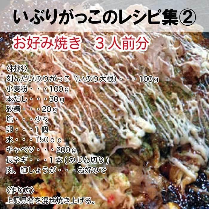 秋田食産 いぶりがっこ ハーフ 150g×2袋  倍々ストア 倍倍ストア ペイペイ ポイント消化 食品 得トク2weeks セール 2021 nishino-ya 12