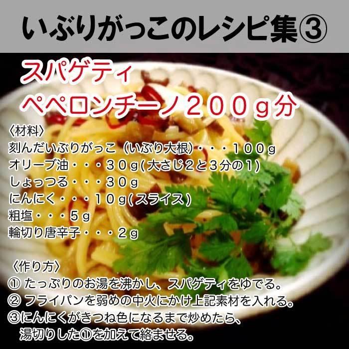 秋田食産 いぶりがっこ ハーフ 150g×2袋  倍々ストア 倍倍ストア ペイペイ ポイント消化 食品 得トク2weeks セール 2021 nishino-ya 13