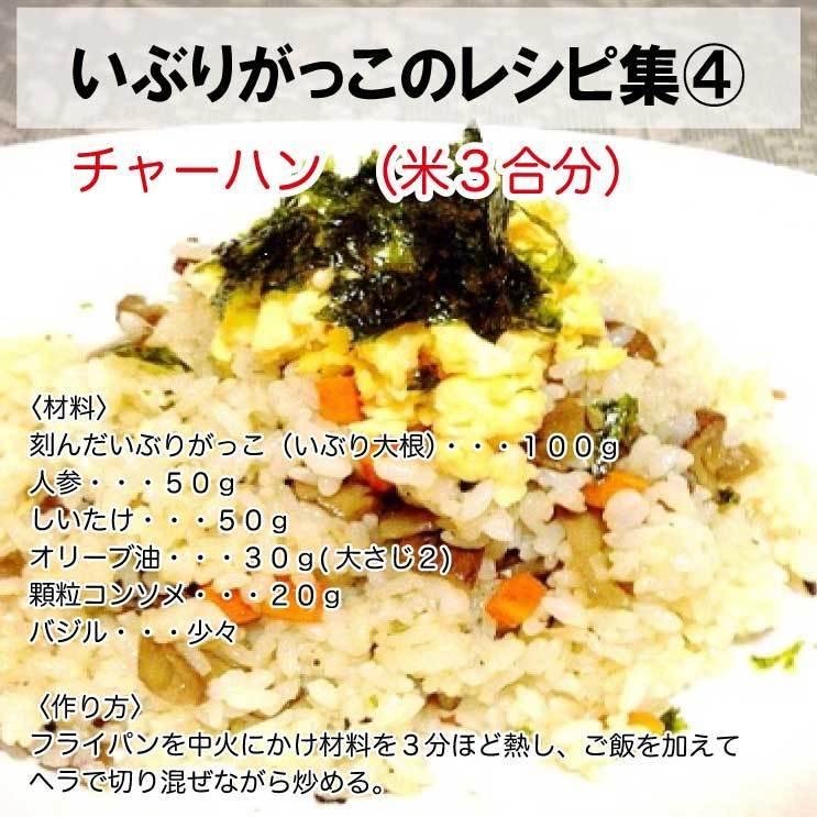 秋田食産 いぶりがっこ ハーフ 150g×2袋  倍々ストア 倍倍ストア ペイペイ ポイント消化 食品 得トク2weeks セール 2021 nishino-ya 14