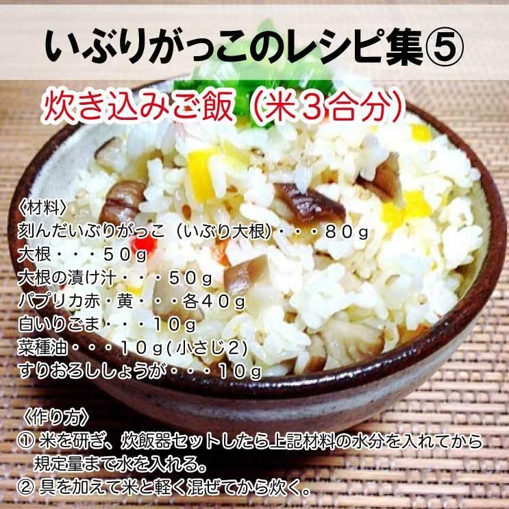 秋田食産 いぶりがっこ ハーフ 150g×2袋  倍々ストア 倍倍ストア ペイペイ ポイント消化 食品 得トク2weeks セール 2021 nishino-ya 15