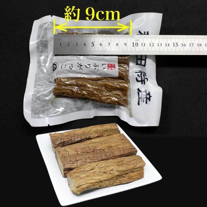 秋田食産 いぶりがっこ ハーフ 150g×2袋  倍々ストア 倍倍ストア ペイペイ ポイント消化 食品 得トク2weeks セール 2021 nishino-ya 03