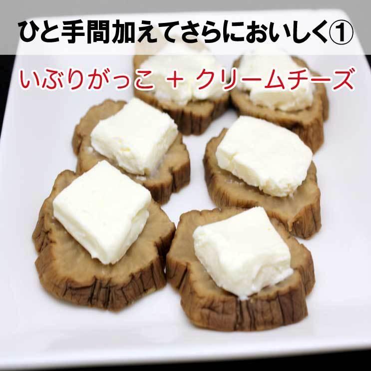 秋田食産 いぶりがっこ ハーフ 150g×2袋  倍々ストア 倍倍ストア ペイペイ ポイント消化 食品 得トク2weeks セール 2021 nishino-ya 04