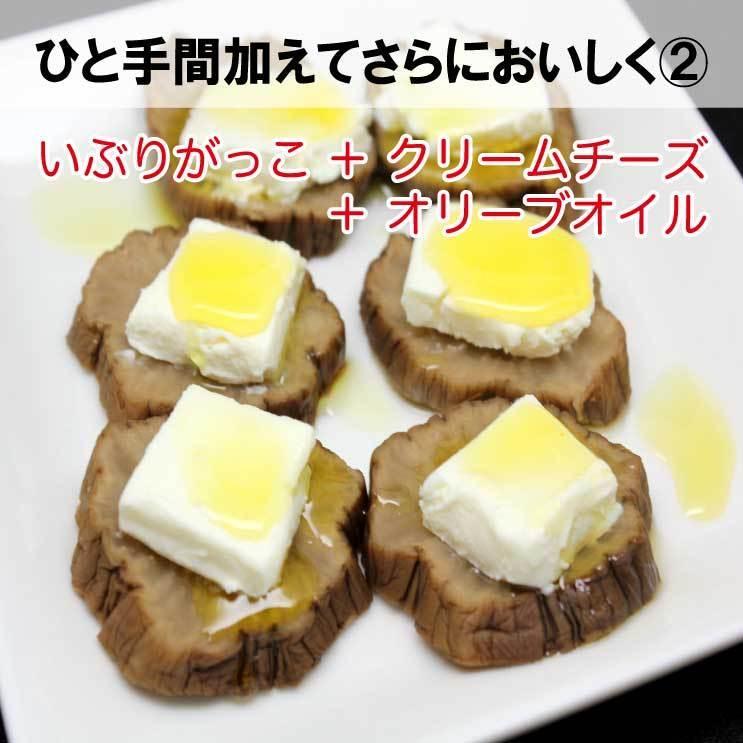 秋田食産 いぶりがっこ ハーフ 150g×2袋  倍々ストア 倍倍ストア ペイペイ ポイント消化 食品 得トク2weeks セール 2021 nishino-ya 05