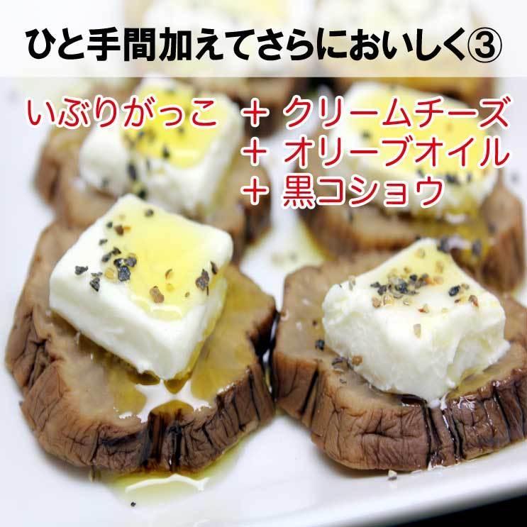 秋田食産 いぶりがっこ ハーフ 150g×2袋  倍々ストア 倍倍ストア ペイペイ ポイント消化 食品 得トク2weeks セール 2021 nishino-ya 06