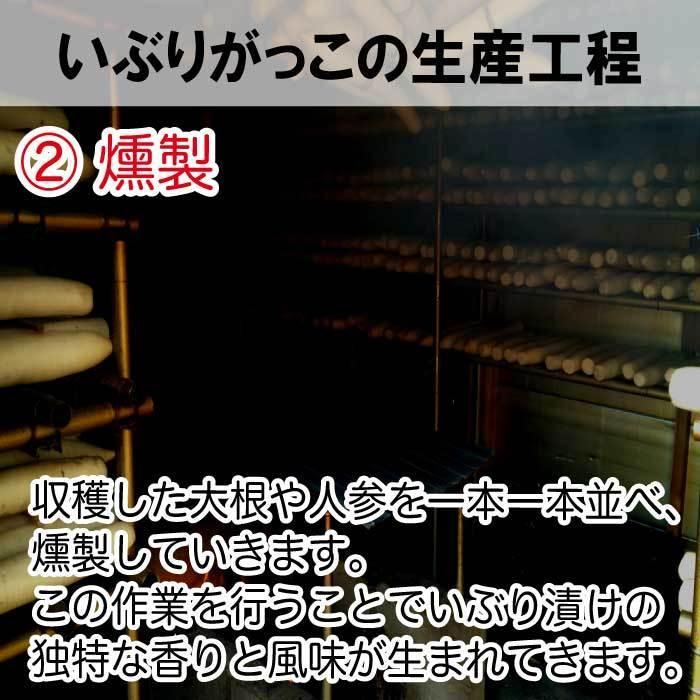 秋田食産 いぶりがっこ ハーフ 150g×2袋  倍々ストア 倍倍ストア ペイペイ ポイント消化 食品 得トク2weeks セール 2021 nishino-ya 08