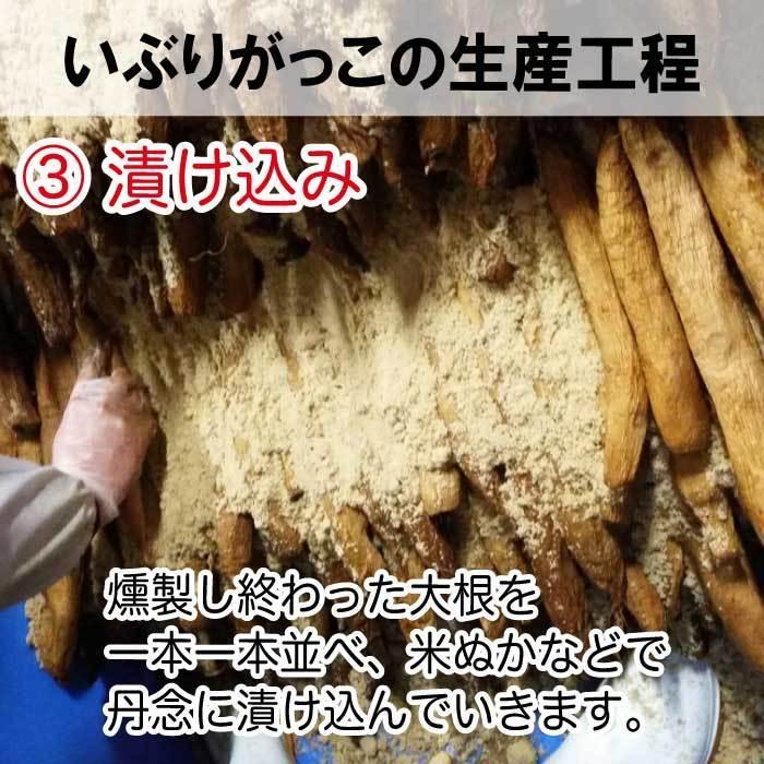 秋田食産 いぶりがっこ ハーフ 150g×2袋  倍々ストア 倍倍ストア ペイペイ ポイント消化 食品 得トク2weeks セール 2021 nishino-ya 09