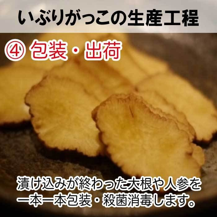 秋田食産 いぶりがっこ ハーフ 150g×2袋  倍々ストア 倍倍ストア ペイペイ ポイント消化 食品 得トク2weeks セール 2021 nishino-ya 10