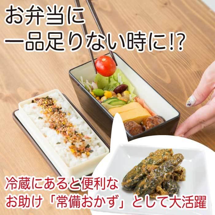 ちびっこきゅうり300g×2袋 野菜惣菜  倍々ストア 倍倍ストア ペイペイ ポイント消化 食品 得トク2weeks セール 2021|nishino-ya|08