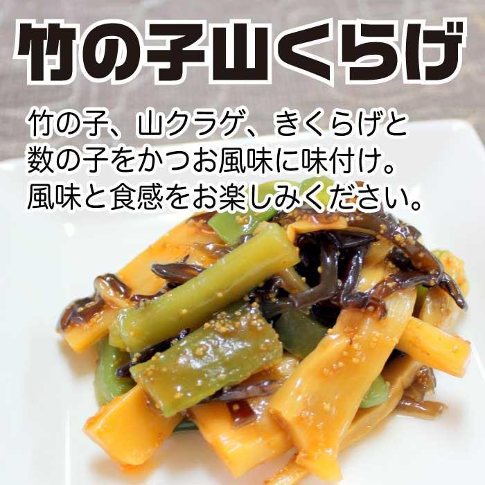 竹の子山クラゲ280g×2袋 野菜惣菜  おつまみ 倍々ストア 倍倍ストア ペイペイ ポイント消化 食品 得トク2weeks セール 2021|nishino-ya|02