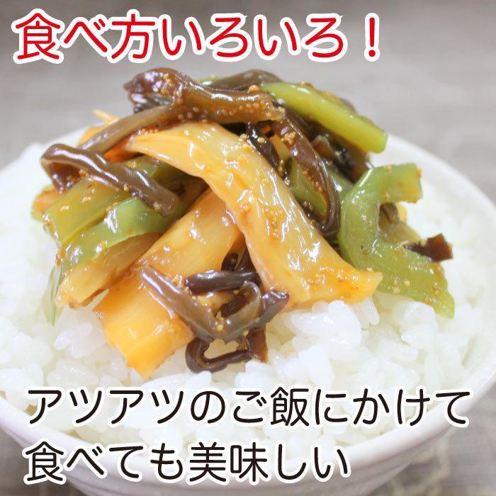竹の子山クラゲ280g×2袋 野菜惣菜  おつまみ 倍々ストア 倍倍ストア ペイペイ ポイント消化 食品 得トク2weeks セール 2021|nishino-ya|04