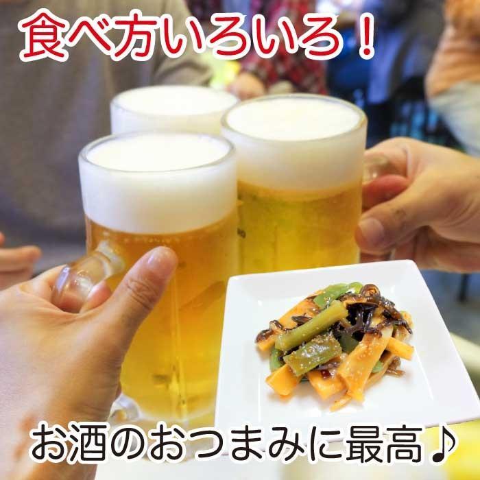 竹の子山クラゲ280g×2袋 野菜惣菜  おつまみ 倍々ストア 倍倍ストア ペイペイ ポイント消化 食品 得トク2weeks セール 2021|nishino-ya|05