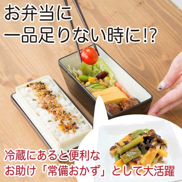 竹の子山クラゲ280g×2袋 野菜惣菜  おつまみ 倍々ストア 倍倍ストア ペイペイ ポイント消化 食品 得トク2weeks セール 2021|nishino-ya|06