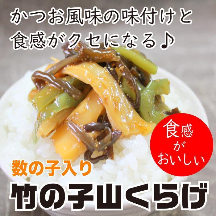 竹の子山クラゲ280g×2袋 野菜惣菜  おつまみ 倍々ストア 倍倍ストア ペイペイ ポイント消化 食品 得トク2weeks セール 2021|nishino-ya|07