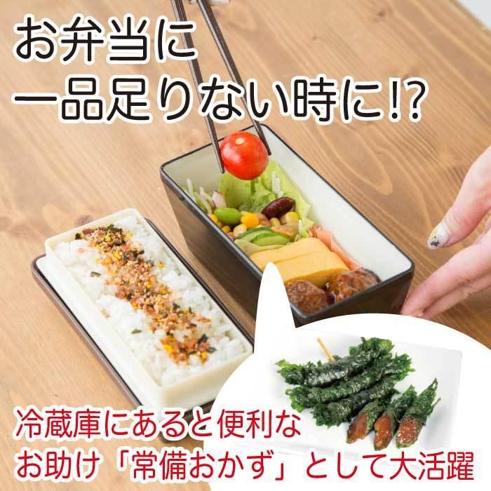みそしそ巻(蜂蜜) 12本入×2袋  トクプラ商品 食品 倍々ストア 倍倍ストア ポイント消化 得トク2weeks|nishino-ya|12