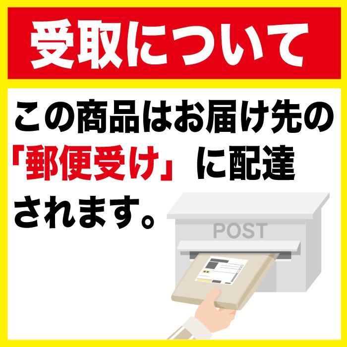 みそしそ巻(蜂蜜) 12本入×2袋  トクプラ商品 食品 倍々ストア 倍倍ストア ポイント消化 得トク2weeks|nishino-ya|15
