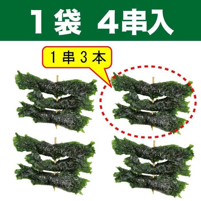 みそしそ巻(蜂蜜) 12本入×2袋  トクプラ商品 食品 倍々ストア 倍倍ストア ポイント消化 得トク2weeks|nishino-ya|06