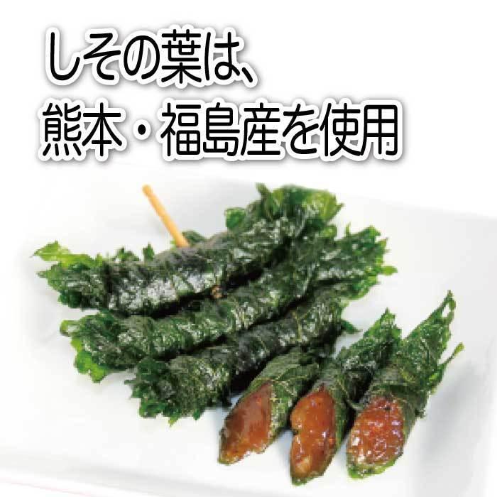 みそしそ巻(蜂蜜) 12本入×2袋  トクプラ商品 食品 倍々ストア 倍倍ストア ポイント消化 得トク2weeks|nishino-ya|08