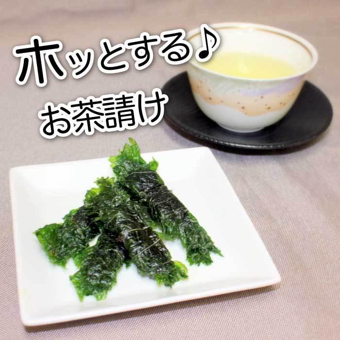 みそしそ巻(蜂蜜) 12本入×2袋  トクプラ商品 食品 倍々ストア 倍倍ストア ポイント消化 得トク2weeks|nishino-ya|10