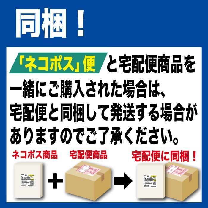 数の子なめこ 250g×2袋  倍々ストア 倍倍ストア ペイペイ ポイント消化 食品 得トク2weeks セール 2021 nishino-ya 13