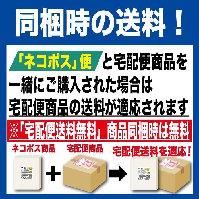 数の子なめこ 250g×2袋  倍々ストア 倍倍ストア ペイペイ ポイント消化 食品 得トク2weeks セール 2021 nishino-ya 14