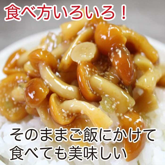 数の子なめこ 250g×2袋  倍々ストア 倍倍ストア ペイペイ ポイント消化 食品 得トク2weeks セール 2021 nishino-ya 04