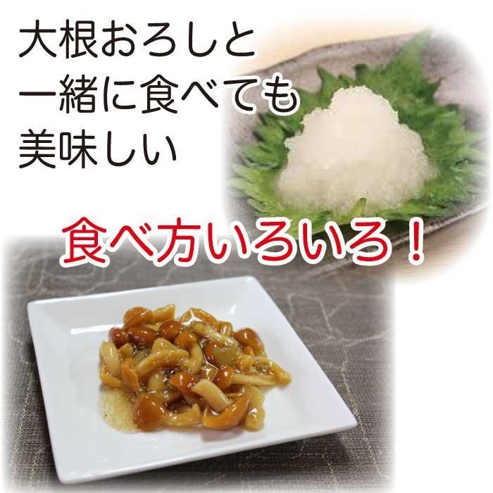数の子なめこ 250g×2袋  倍々ストア 倍倍ストア ペイペイ ポイント消化 食品 得トク2weeks セール 2021 nishino-ya 05
