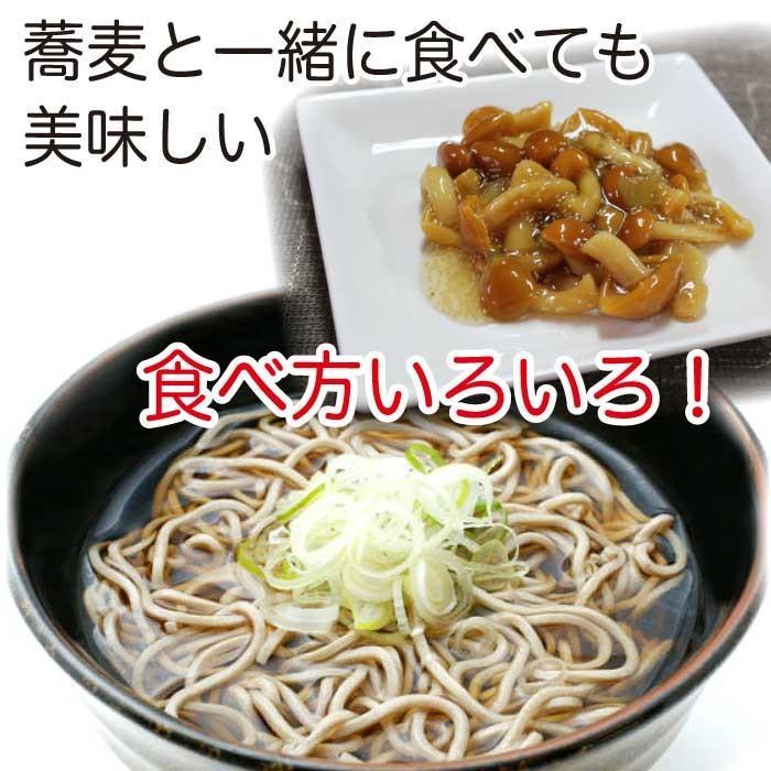 数の子なめこ 250g×2袋  倍々ストア 倍倍ストア ペイペイ ポイント消化 食品 得トク2weeks セール 2021 nishino-ya 06
