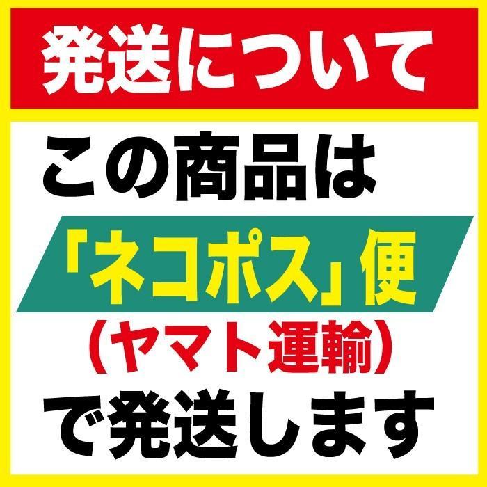 数の子なめこ 250g×2袋  倍々ストア 倍倍ストア ペイペイ ポイント消化 食品 得トク2weeks セール 2021 nishino-ya 08