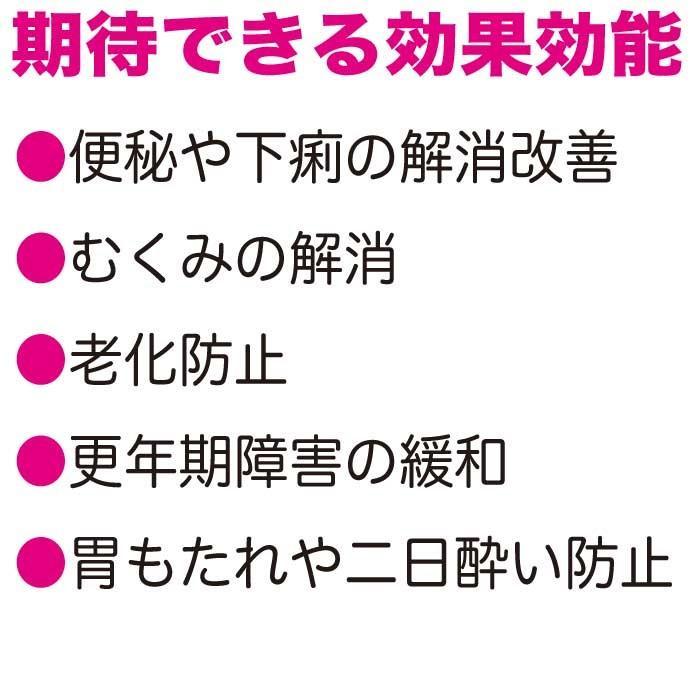 ドライいちじく 150g×2袋 無添加 ドライフルーツ 砂糖不使用 トクプラ商品 食品 お取り寄せグルメ 1000円 ポッキリ|nishino-ya|05