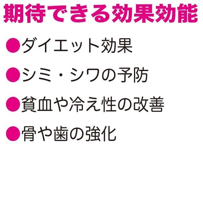 ドライいちじく 150g×2袋 無添加 ドライフルーツ 砂糖不使用 トクプラ商品 食品 お取り寄せグルメ 1000円 ポッキリ|nishino-ya|06