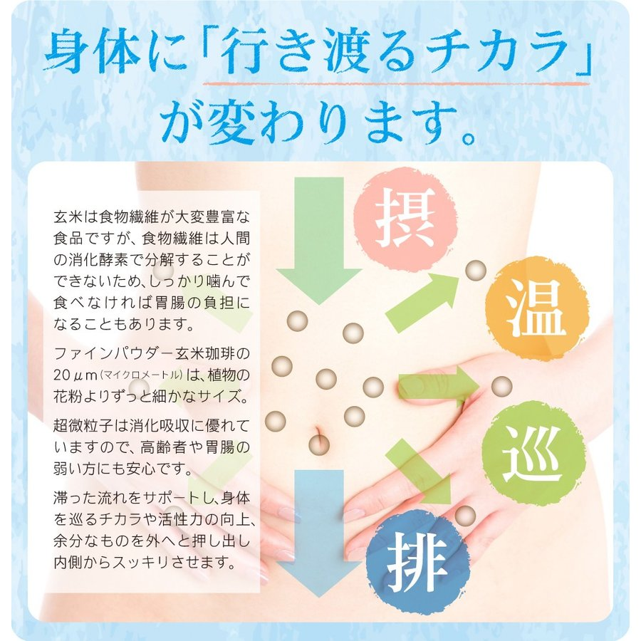 玄米珈琲(玄米コーヒー)プレミアムスティックタイプ 2g×13本入 (鹿児島県産 無農薬 有機JAS認定玄米100%) nishio-cha 06