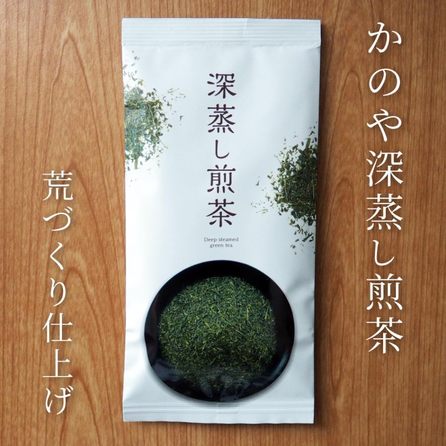 鹿児島 かのや深蒸し茶 100g さえみどりブレンド 荒づくり仕上げ|nishio-cha|02