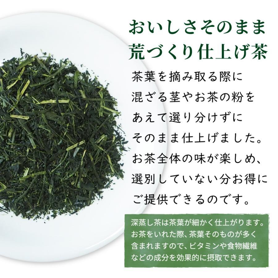 鹿児島 かのや深蒸し茶 100g さえみどりブレンド 荒づくり仕上げ|nishio-cha|03