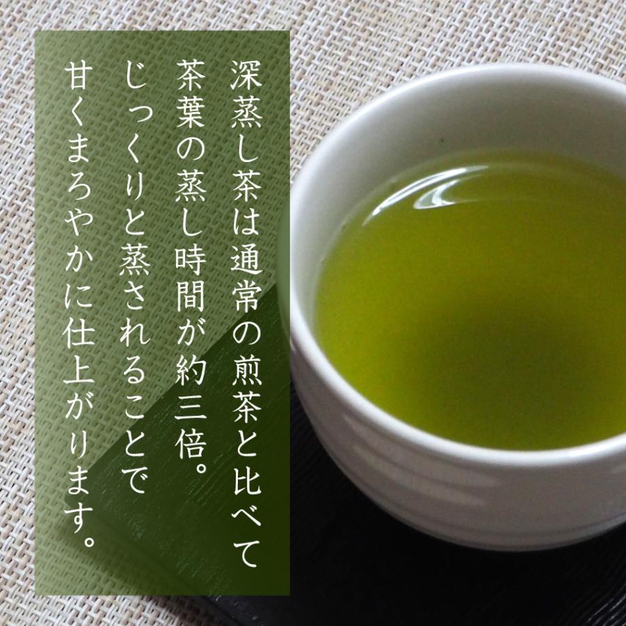 鹿児島 かのや深蒸し茶 100g さえみどりブレンド 荒づくり仕上げ|nishio-cha|04