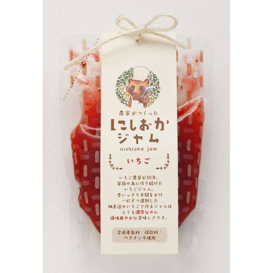 全部試したい★農家の冷凍勝占いちご・ジェラート・ジャムのよくばりセット|nishioka3gyou|07