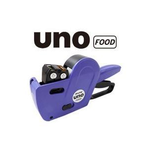 サトー ハンドラベラー 本体 SATO uno FOOD  ウノ フード uno2w 2段型 食品管理 ラベル に特化 nishisato 02