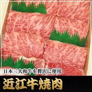 春ギフト 牛肉 リブロース 近江牛 焼肉 300g 送料無料 nissanfoods