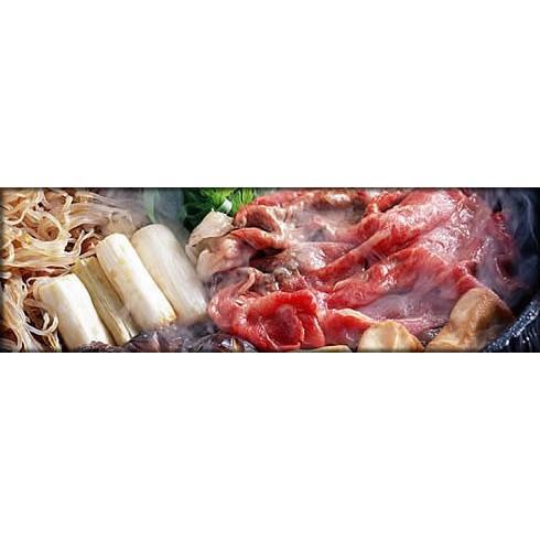春ギフト 牛肉 リブロース 近江牛 すき焼き 500g 送料無料|nissanfoods|03