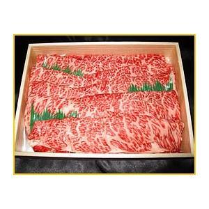 春ギフト 牛肉 リブロース 近江牛 しゃぶしゃぶ 500g 送料無料|nissanfoods|02