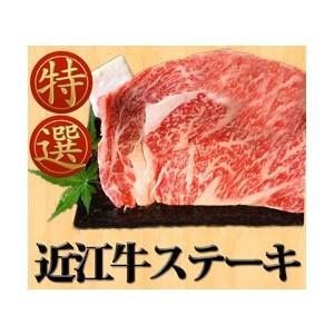 春ギフト 牛肉 リブロース 近江牛 ステーキ 200g×2枚 送料無料|nissanfoods|02