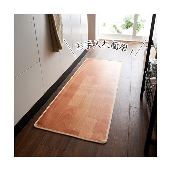 キッチンマット 本日の目玉 サッと拭けて お手入れ簡単 木目調 PVC 約 ニッセン 着後レビューで 送料無料 45×90cm nissen