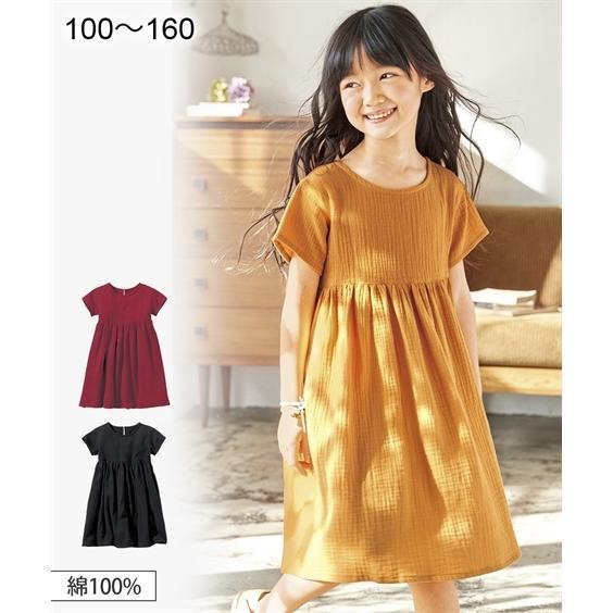 ワンピース キッズ 女の子 直送商品 綿100% Wガーゼ 半袖 子供服 至上 120 130cm 110 身長100 nissen ジュニア服 ニッセン