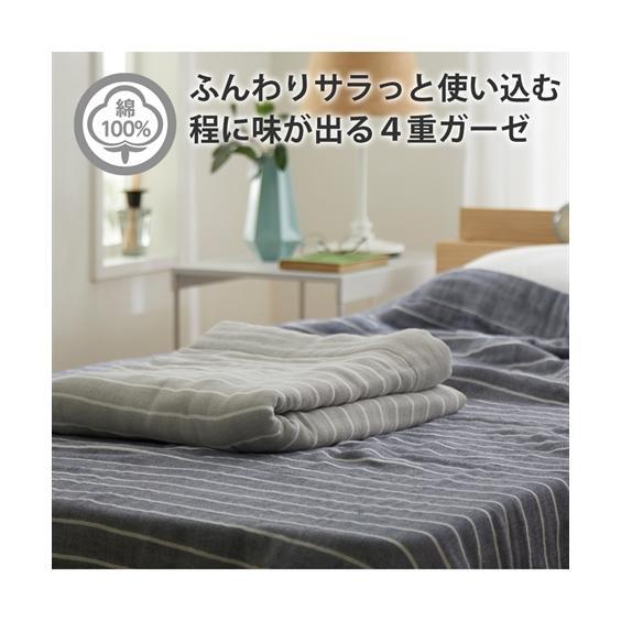ガーゼケット 先染め 4重 コットン100% ふんわり 正規取扱店 日本未発売 ニッセン nissen シングル