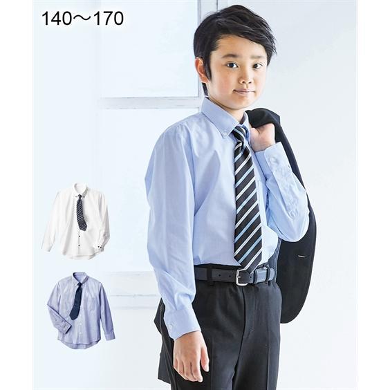 828717ab1e24a キッズ 卒業式 ネクタイ 付 シャツ フォーマル ウェア スーツ 身長140 ...